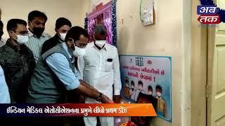 કેશોદમાં ધારાસભ્ય દેવાભાઈ માલમની ઉપસ્થિતીમાં રંગેચંગે કોરોના રસીકરણનો પ્રારંભ| ABTAK MEDIA