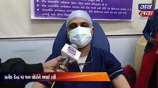 વોક હાર્ટ હોસ્પિટલમાં રસીકરણનો શુભારંભ કરાવતા ધારાસભ્ય અરવિંદભાઈ રૈયાણી| ABTAK MEDIA