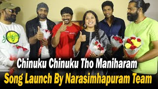 Narasimhapuram Chinuku Chinuku Tho Maniharam Song Launch By Narasimhapuram Team | Top Telugu TV