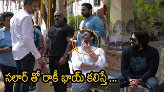 Rocking Star Yash With Prabhas At SALAAR Movie Launch | Prashanth Neel | Top Telugu TV