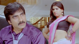 Yevanda Tamil Movie Scenes | Archana Tries to Force Ravi Teja - Hilarious Comedy | Shruthi Hassan