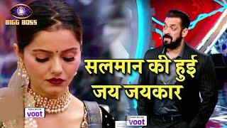 Rubina Ka Sath Dene Par, Social Media Par Hui Salman Ki Jai Jaikar | Bigg Boss 14