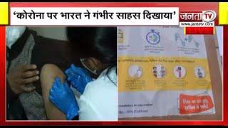 जानिए DELHI  में कोरोना का टीका लगवाने के लिए क्या- क्या चीजें है जरूरी…?