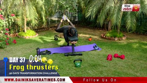 Fit with Jen || Day 37 || 90 Days Transformation Challenge || @8AM Daily on Dainik Savera TV
