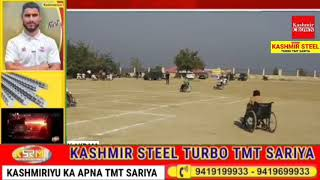 Summer Valley Cricket Tournament for Specially Abled