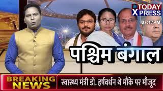 BJP युवा मोर्चा के अध्यक्ष सौमित्र खॉ का दावा, BJP में शामिल होने की प्रतीक्षा कर रहें TMC के सांसद.