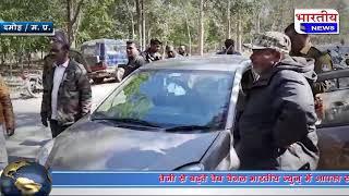 दमोह जिले के जंगलों में अब प्रोफेशनल शिकारियों ने दस्तक देनी शुरू कर दी,शीतल, सांभर का किया शिकार..