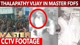 Vijay watched Master FDFS   மகளுடன் மாஸ்டர் படம் பார்த்த விஜய்