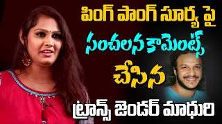 Transgender Madhuri Sensational Comments On Ping Pong Surya | BS Talk Show | Top Telugu TV