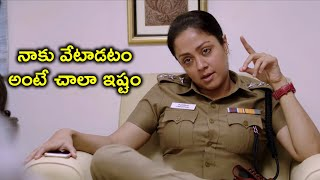 Jyothika Powerful Scenes | Latest Telugu Best Scenes | Bhavani HD Movies