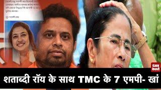 BJP सांसद सौमित्र खां का दावा- 'शताब्दी रॉय के साथ TMC के 7 से 8 सांसद का दिल बीजेपी पर आ चुका है'