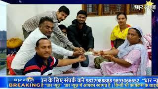 धरमपुरी में श्रीराम जन्मभूमि अयोध्या निर्माण के लिए चंचल मौसी द्वारा 21 हजार रूपये का निधि समर्पण