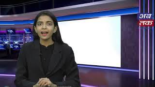 Abtak News | 16-01-2021 | Abtak Media