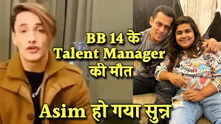 Bigg Boss 14 Ke Talent Manager Ke Maut Ke Baad Sunn Ho Gaya Asim Riaz, Kya Bola