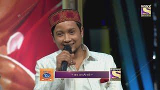 Pawandeep ने दिया Kya Yehi Pyaar Hai  पे एक ज़बरदस्त Performance | Indian Idol Season 12