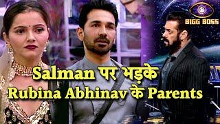 Shocking Salman Khan Par Bhadke Rubina Abhinav Ke Parents, Kya Bole Parents?   Bigg Boss 14