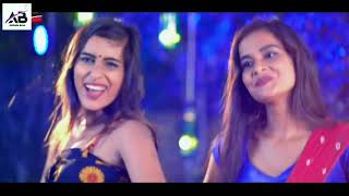 #video - #Ankush Raja    चुटा नियन साटाता रs    #Antra Singh   Chuta Niyan Satata Re   Bhojpuri Song