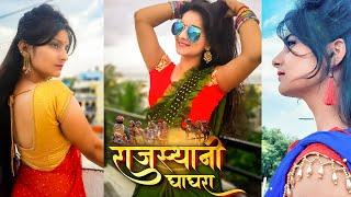 #VIDEO | #Pawan Singh | राजस्थानी घाघरा | #Shivani Thakur | Rajasthani Ghagra | Bhojpuri Song 2020