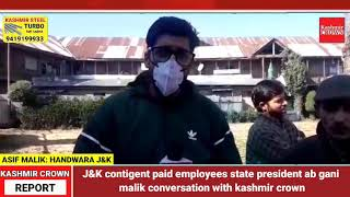 J&K contigent paid employees state president ab gani malik conversation with kashmir Crown