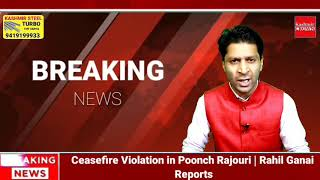 India Pakistan Armies Exchange Fire Near LOC in Nowsheera Sector Of Rajouri
