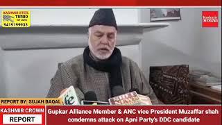 Gupkar Alliance Member & ANC vice President Muzaffar shah condemns attack on Apni Party's