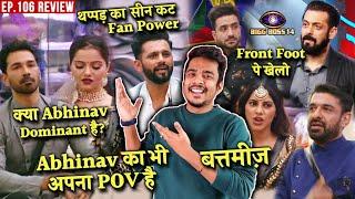 Bigg Boss 14 Review EP 106   Kya Abhinav Dominant Hai? Rubina, Rahul Ka Fan Power Thappad Scene Cut