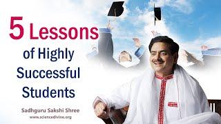 5 Lessons Of Highly Successful Students 2021 | आचार्य चाणक्य के पाँच सूत्र विद्यार्थियों के लिए
