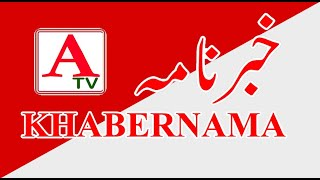 A Tv KHABERNAMA 15 Jan 2021