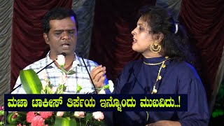 Maja Talkies Thirpe Performance | Srujan Lokesh | Maja Talkies