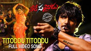 Titoddu Titoddu Full Video Song | Veede Sarrainodu Full Video Songs | Nayanthara | Jiiva