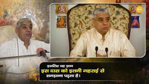 इसलिए यह ज्ञान इस दास को इतनी गहराई से समझाना पड़ता है | Sant Rampal Ji Maharaj satsang |