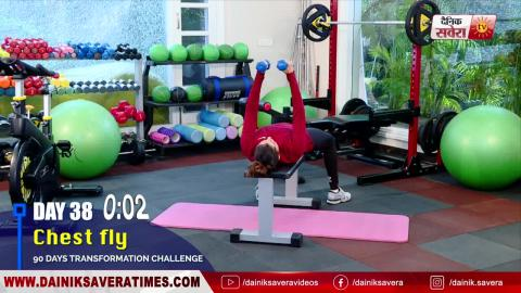 Fit with Jen || Day 38 || 90 Days Transformation Challenge || @8AM Daily on Dainik Savera TV