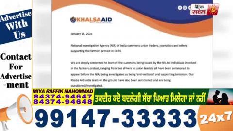 NIA ने भेजा Khalsa Aid को Notice, Ravi Singh ने दिया Social Media पर जवाब