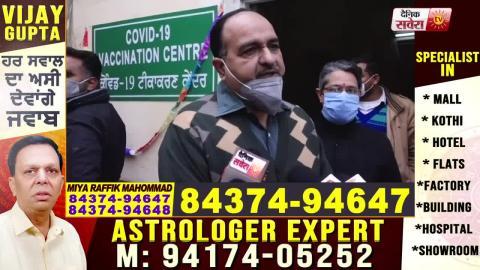 Exclusive: Faridkot में MLA Kikki Dhillon ने की Corona Vaccine की शुरुआत