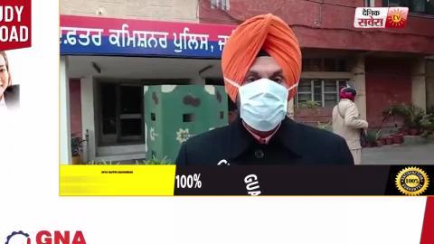 Jalandhar के CP Gurpreet Bhullar से सुनिए कैसे पकड़े Money Exchange दुकान में वारदात करने वाले लुटेरे