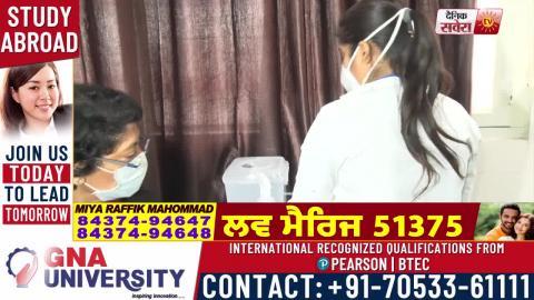 CM Captain द्वारा Mohali में Corona Vaccine की शुरुआत के बाद,Health Workers को लगनी शुरू हुई COVAXIN