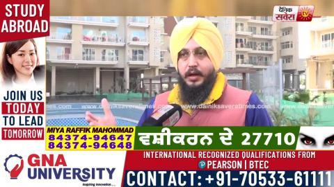 Mohali में Kulwant Singh को पार्टी से बर्खास्त करने पर Damanvir Phillaur ने घेरे Sukhbir Badal