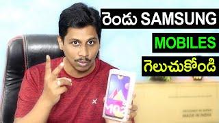Samsung M02s Mobile Unboxing || Telugu Tech Tuts