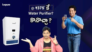 Pay Only Rs. 375/month & Get Free Livpure Smart Water Purifier RO | Telugu