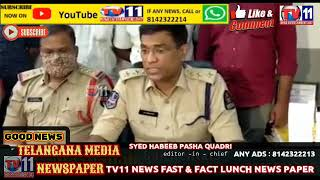 CHAIN SNATCHER RAMAKRISHNA ARREST BY CHIKKADPALLY POLICE ACP PRESS CONFERENCE HYDERABAD