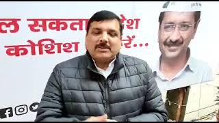 योगी जी और ओवैसी का अवैध गठबंधन हुआ है उत्तर प्रदेश में, AAP सांसद संजय सिंह का हमला