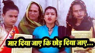 किन्नरों ने बीजेपी के खिलाफ खोला मोर्चा | Kinnar Video | लगाए हाय-हाय के नारे|  | Kinner In India