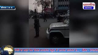 भोपाल के तीन थाना क्षेत्र में कर्फ्यू, पुराने भोपाल में रास्ते सील किये गये। #bn #mp