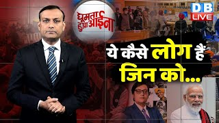 News of the week |kisan andolan kya hai | Farmers Protest | arnab goswami news | kisan news #DBLIVE