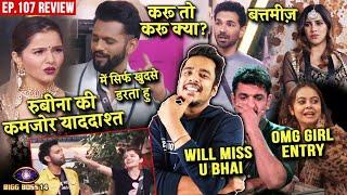 Bigg Boss 14 Review EP 107 | Rubina Ki Yadash Kamjor, Rahul, Abhinav In Confusion, Eijaz???? Nikki ????