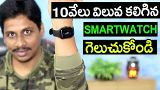Huami Amazfit GTS 2e SmartWatch Unboxing Telugu