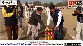 स्वामी ब्रम्हानन्द एसीसी अंतर्राज्यीय क्रिकेट टूर्नामेंट के उद्घाटन मैच में लखनऊ टीम जीती