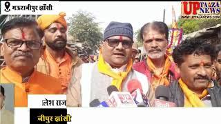 राम मंदिर निर्माण को  लेकर निकाली गई बाइक रैली
