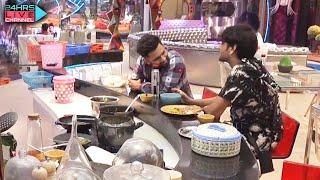 Breaking Vikas Ne Rahul Ko Bataya Disha Hates Nikki, Bahar Ka Message Diya | Bigg Boss 14 Live Feed