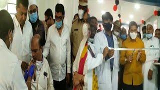 MLA Jaffar Hussain Meraj | MLA Kausar Mohiuddin | Corona Vaccine Launched At Nampally | Golconda |